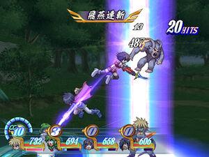 Hienrenzan (ToD PS2)