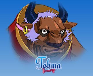 File:Tohma Portrait.jpg