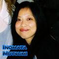 Mutsumi Inomata.jpg