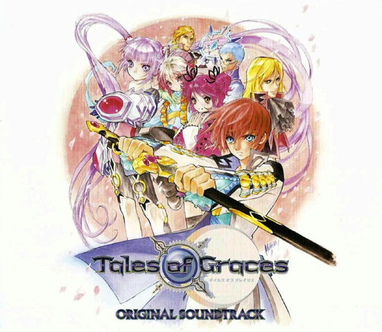 File:ToG OST Front.jpg