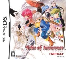 ToI NDS (NTSC-J) game cover