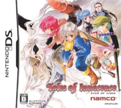 File:ToI NDS (NTSC-J) game cover.jpg