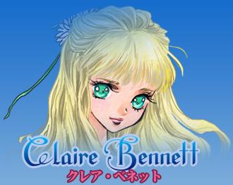 File:Claire Portrait.jpg