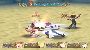 Rending Blast (TotA)