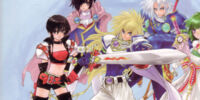 Tales of Destiny Original Soundtrack