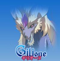 Gilione Portrait