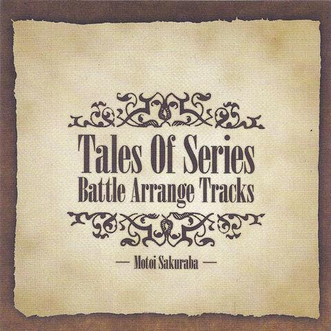 File:Tales BAT Front.jpg