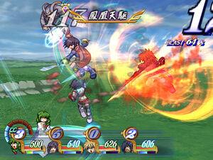 Hououtenku (ToD PS2)