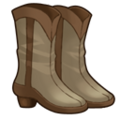 Fine Boots (ToV).png