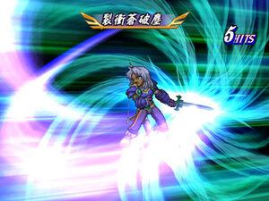 Resshou Souhajin (ToD PS2)