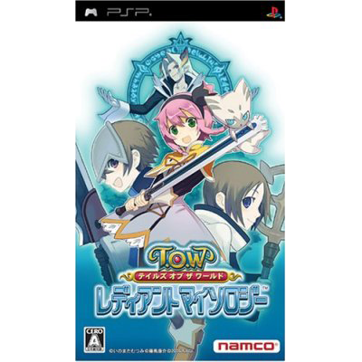 File:TotW-RM PSP (NTSC-J) game cover.png
