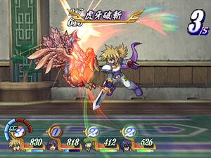 Kogahazan (ToD PS2)