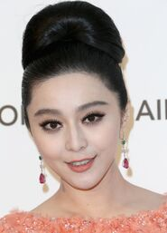 Fan-bingbing-wows-in-elie-saab-couture-gown
