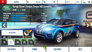range rover evoque coupe hse dynamic performance stats. Black Bedroom Furniture Sets. Home Design Ideas