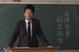 Karasuma live action