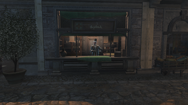 File:ACR Doctor shop.png