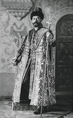 File:Nicholas II of Russia.jpg