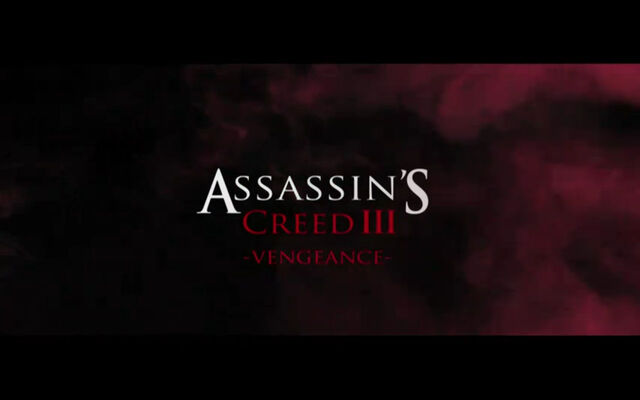 File:VengeanceTitleScreen.jpg