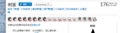 2012年2月24日 (五) 06:28的版本的缩略图
