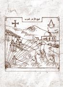 Codex P2 v
