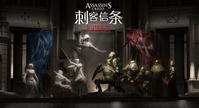 File:AC OA Official Art.jpg