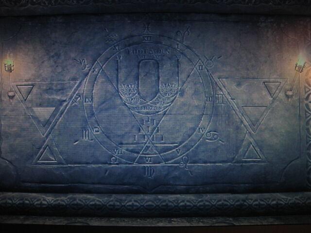 File:Pythagorean Temple Door Facade.JPG
