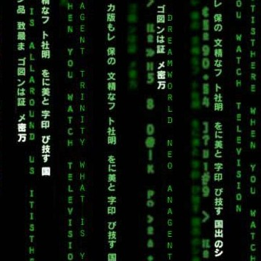 File:Matrix op.jpg