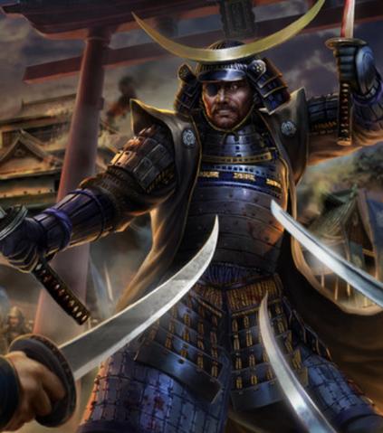 File:ACM Date Masamune 3.png