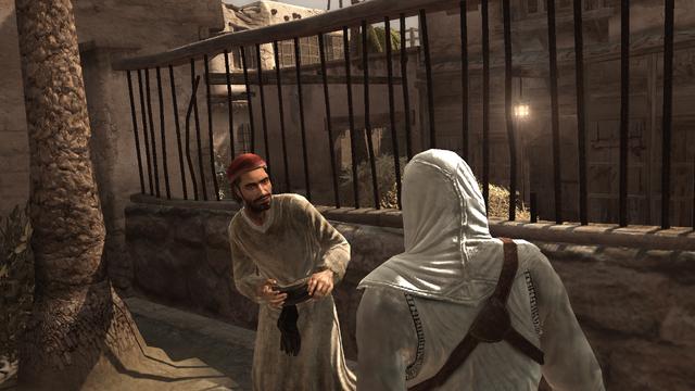 Файл:Tamir Interrogation 2.png