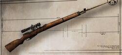 ACCR DB Orelov Rifle