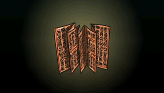 File:ACP Treasure Mayan Codex.png