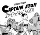 Ambassador Atom