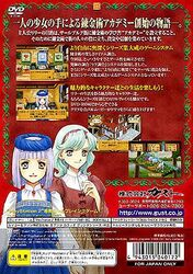 Lilie Box Art (Back)