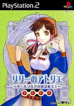Atelier Lilie Plus Box Art