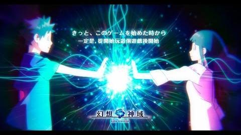 【幻想神域:啟源女神】動畫完整版HD︱從那天開始...有什麼正在改變