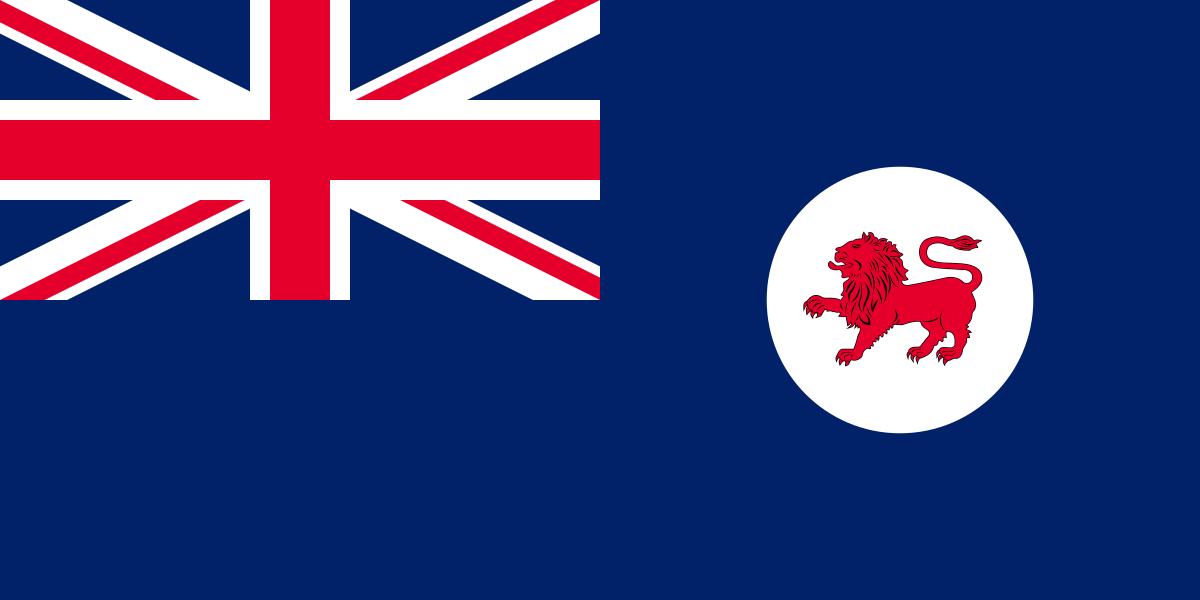 File:Tasmanian Flag.png