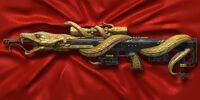 DSR-1 GoldSnake