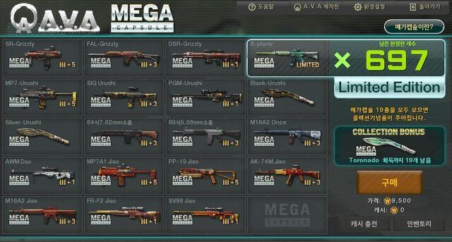 File:Mega Capsule.jpg