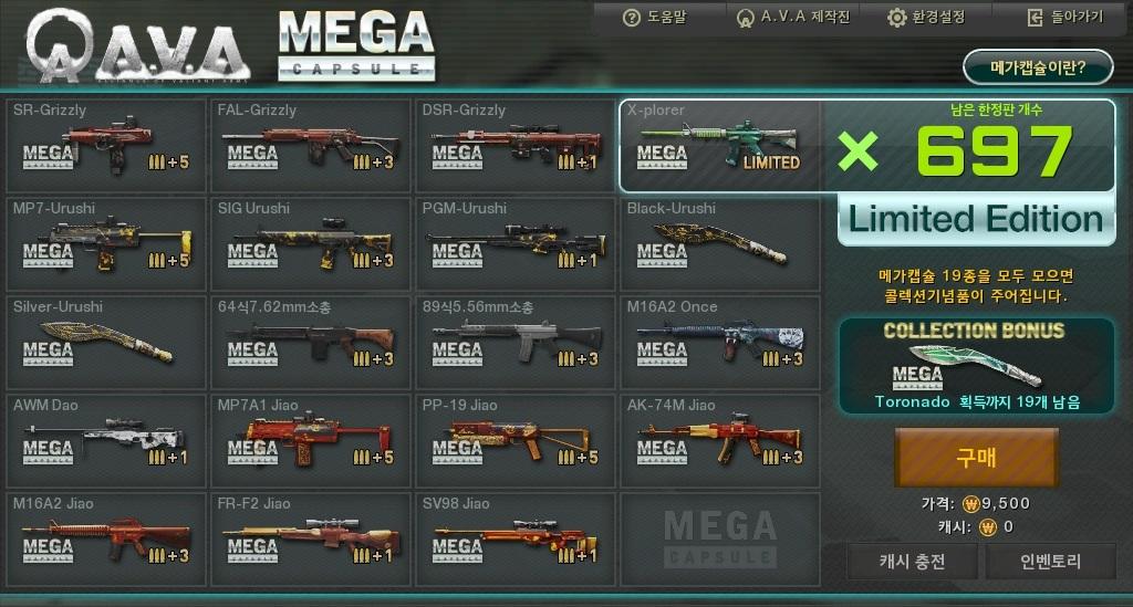 Mega Capsule