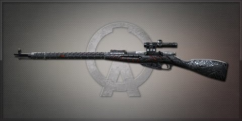 File:Mosin-Nagant Steel Dragoon.jpg