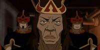Warden (Boiling Rock)