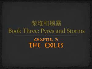 Tala-Book3Title7