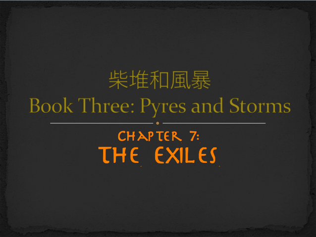 File:Tala-Book3Title7.png