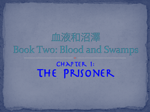 File:Tala-Book2Title1.png
