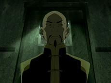 Long Feng in prison