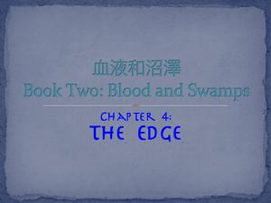 Tala-Book2Title4