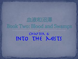 Tala-Book2Title6