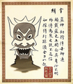 Wanted poster of Blue Spirit.png
