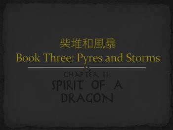 Tala-Book3Title11
