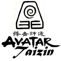 Taizin